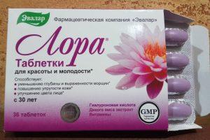 Витамины с гиалуроновой кислотой Лора компании Эвалар