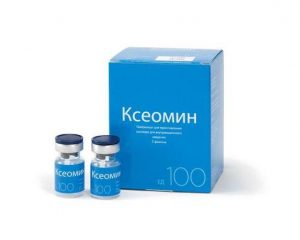 упаковка препарата Ксеомин