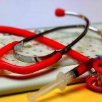 Медицинские приспособления