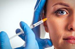 Инъекция в лицо