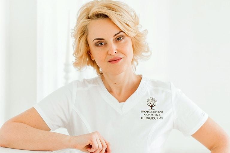 Профессор Юцковская