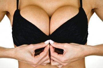 Пышные формы груди