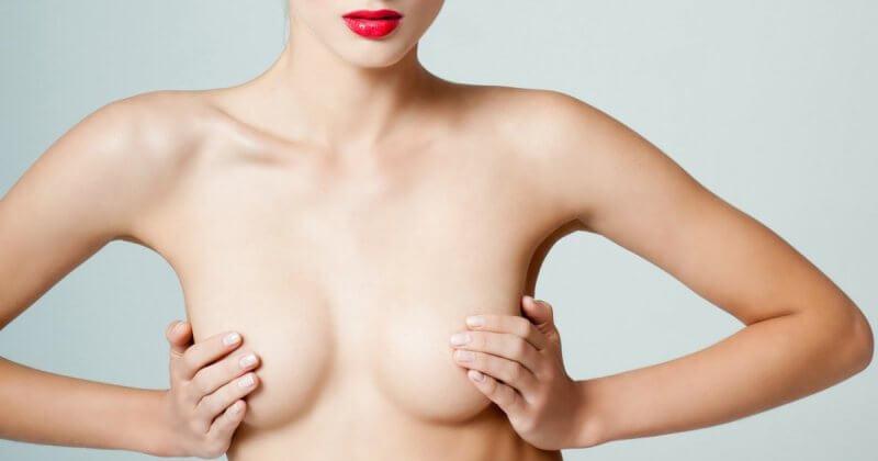Маленькая грудь