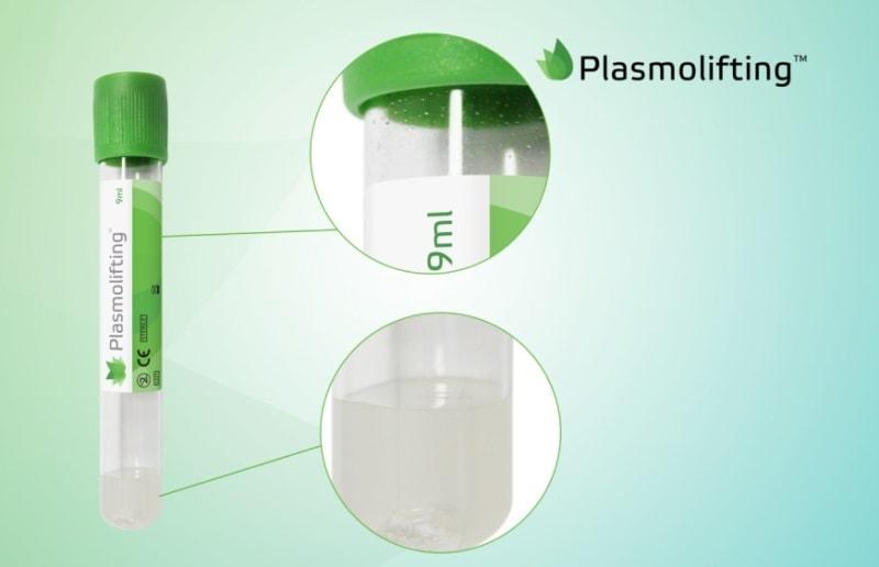 Пробирка для плазмолифтинга