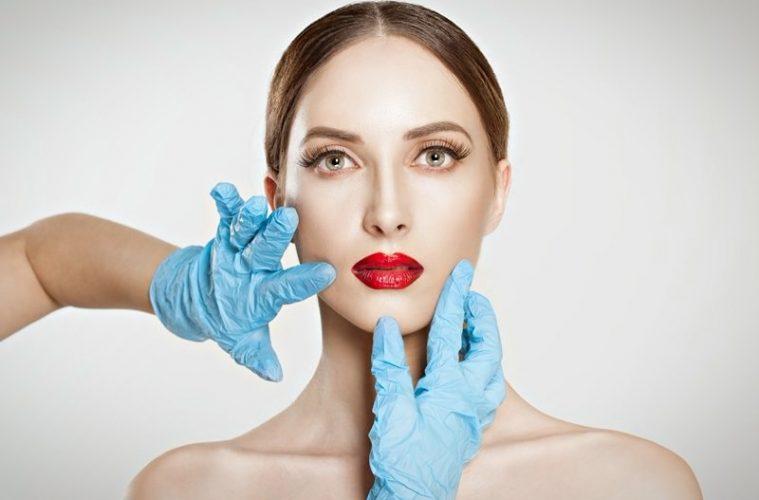 пластическая хирургия лица в Екатеринбурге