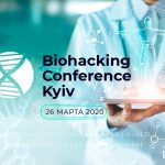 Конференция Biohacking Conference Kyiv