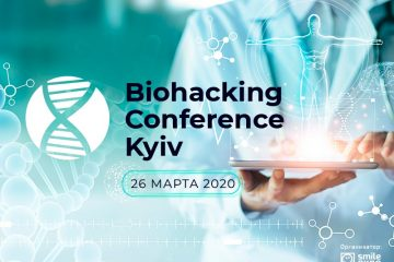 Конференция Biohacking Conference Kyiv
