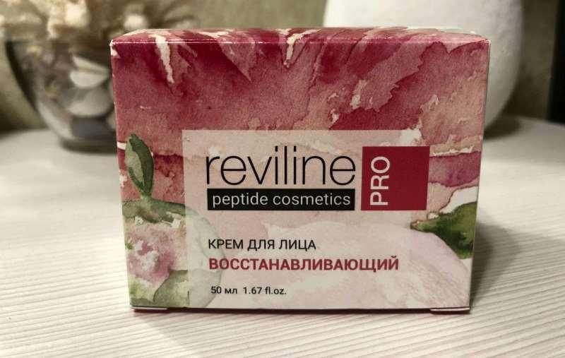 Крем с пептидами Reviline Pro